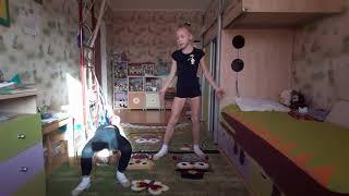 Тренировка по художественной гимнастики дома (часть1)