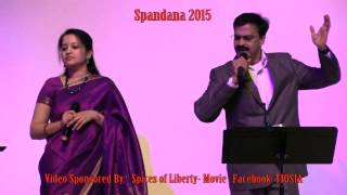 Download Hindi Video Songs - EE Sambhashane