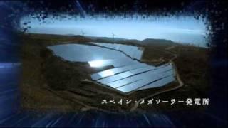 吉永小百合さんが出ると品がでますね。 エコノハウス http://www.econoh...