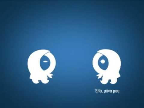 """Q telecom """"ela mana m'"""""""