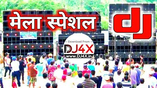 NEW VIBRATION BEAT - MELA DJ COMPETITION 2018 | DJ4X.in