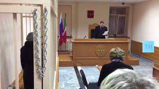 Жена ректора КГМУ Елена Румбешта отправлена под домашний арест