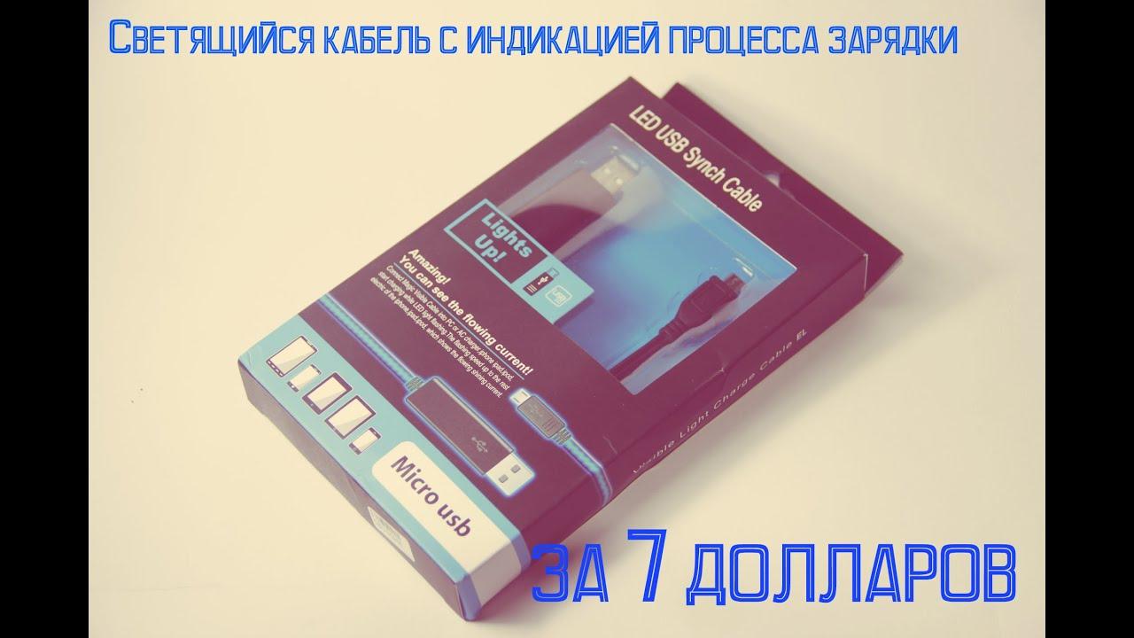 Кабели и адаптеры для смартфонов адаптеры для смартфонов ▻ заказывайте прямо сейчас ✓ быстрая доставка ☆ гарантия ☆ отзывы ☆ фото ☆ киев ✈ украина ☎ 0-800-500-153.
