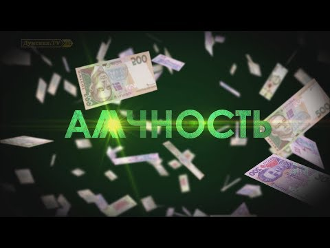 DumskayaTV: [аЛЛчность] «Электронный билет»