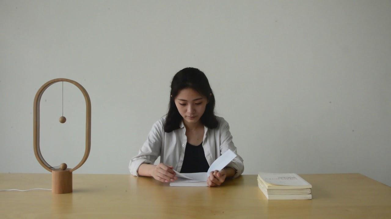 Led Heng Balance Lampe Design Lamp Allocacoc w8vNOm0n
