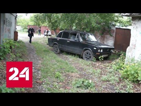 Деньги инкассаторов, алмазы в нижнем белье и розыск дороги - Россия 24