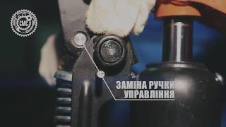 видео Замена узлов и их ремонт