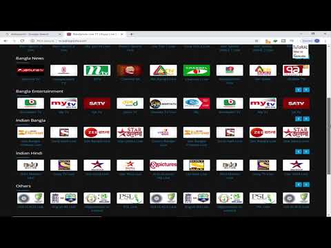 100%) How To Watch ICC Cricket World Cup Live On Your PC Bangla, Watch All New TV Channel In
