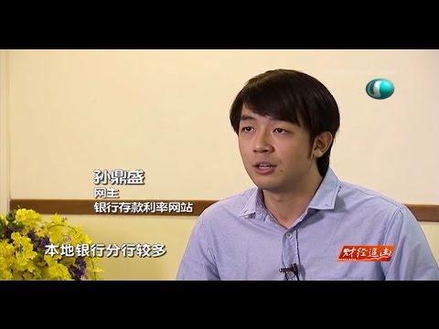 Money Lobang talks about Singapore Deposit Interest Rates on Moneyweek