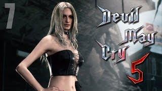 MMM... TRISH ( ͡° ͜ʖ ͡°) [#7] Devil May Cry 5