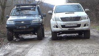 Банда НИВАводов и Toyota Hilux. В западне