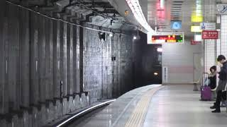 阪神8000系8233Fリニューアル車西代駅通過※上り線接近放送あり