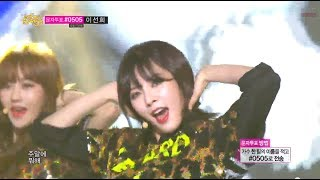 Music core 20140412 4minute - Whatcha Doin' Today, 포미닛 - 오늘 뭐...
