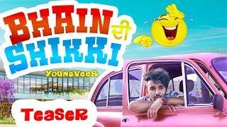 Bhain Di Shikki | Official Teaser | Youngveer | Desi Crew | Latest Punjabi Songs 2018