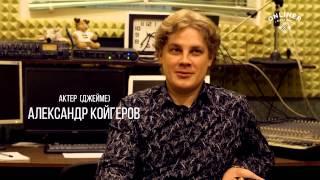 """Как озвучивают сериал """"Игра престолов"""": репортаж из студии"""