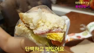 경북구미동네맛집최권수베…