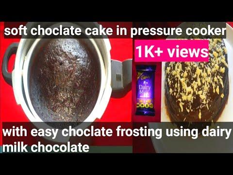 Chocolate Cake Recipe In Pressure Cooker    Chocolate Cake    Easy Choclolate Cake