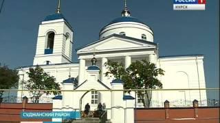 В селе Гончаровка отреставрировали Христо-рождественский храм