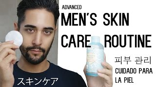 Men's Skin Care Routine - ADVANCED LEVEL - (Men's skin care and grooming) ✖ James Welsh
