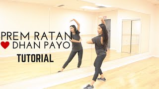 Prem Ratan Dhan Payo Tutorial - Learn Bollywood Dance with Shereen Ladha