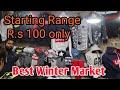 Best Winter Market (Esplanade Market) | Jackets, Sweatshirt, Hoodies, Tracksuit | Cheapest Market