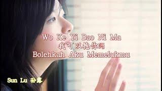 Wo Ke Yi Bao Ni Ma 我可以抱你吗 [Bolehkah Aku Memelukmu?]