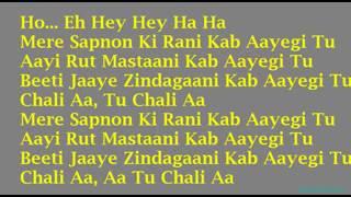 Mere Sapno Ki Rani Kab Aayegi Tu karaoke