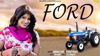 2019 का बहुत ही प्यारा गाना | Ford 3600 | Vicky Kajla, Anny B Latest New Haryanvi Song 2019