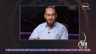 رؤى - أسامة الازهري ردا على كلام  د / سيد إمام : كتابه هو الدستور الأول لتنظيم القاعدة