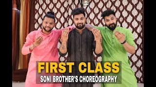 FIRST CLASS DANCE 2019 | SONI BROTHER'S CHOREOGRAPHY | LOVE DANCE STUDIO