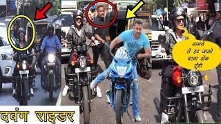 Sonakshi Sinha Riding Bullet Bike on Mumbai Road | News Remind