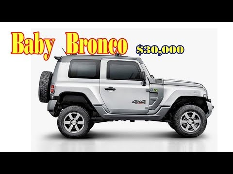 Ford Baby Bronco Baby off-roader - Rendering | Buy new cars