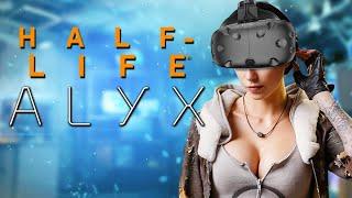 нОВЫЙ ХАЛФ-ЛАЙФ ВЫШЕЛ! Half - Life Alyx - первый взгляд и обзор!