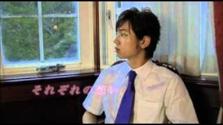 映画『タクミくんシリーズ Pure ~ピュア~』予告編