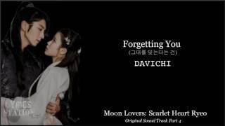 download lagu davichi forgetting you