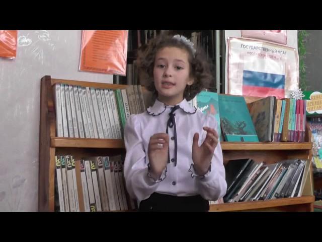 Изображение предпросмотра прочтения – АлисаФикс читает произведение «Письмо матери» С.А.Есенина
