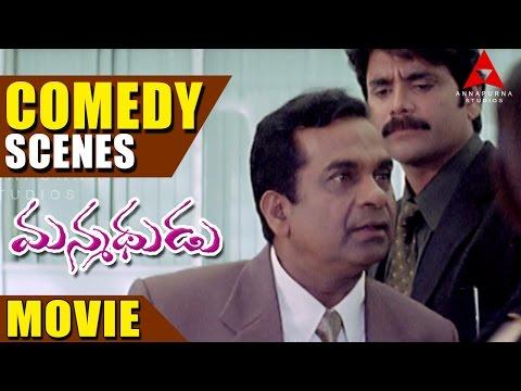 Manmadhudu Movie Comedy Scenes Part - 3 - Nagarjuna, Tanikella Bharani, Brahmanandam, Sunil