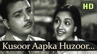 Kusoor Aapka Huzoor (HD) - Bahar Songs - Karan Dewan - Vyjayantimala - Shamshad Begum