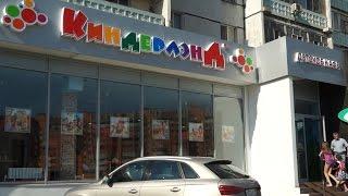 Детское кафе Киндерлэнд. Франшиза +79662505018(, 2015-09-04T12:00:18.000Z)