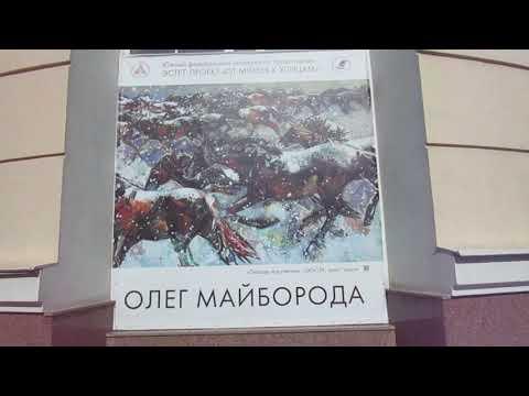 Интересные картины и барельефы на улице Большая Садовая.