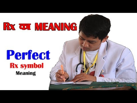 MEANING OF MEDICAL PRESCRIPTION   MYSTERY MEDICAL TECH # 1[PART 2]   MEDICINE SCIENCE
