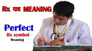 MEANING OF RX  | MYSTERY MEDICAL TECH [HINDI] | MEDICAL FACTS