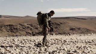 アフガン・トラップ