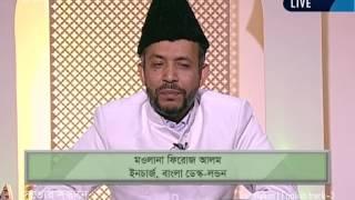 Bengali Shotter Shondhane 24th January 2014 - Islam Ahmadiyya - The Truth