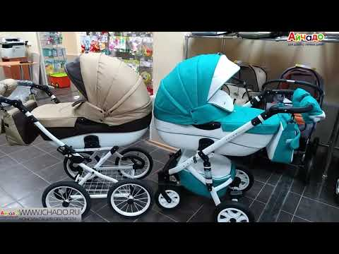 Riko ! Купить детскую коляску Riko - классика 2 модели!  Riko Bruno Ecco и Riko Sonata Prestige.