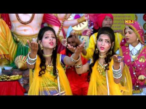 शुभदिन था जब जन्म  लिया शंकर अवतार ने # New Haryanvi Balaji Bhajan Bhakti Song # Ndj Music