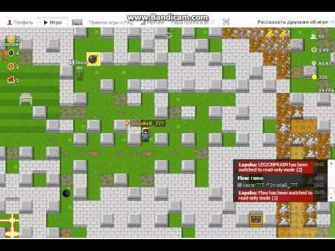 Рубрика:Игры Вконтаке-Бомбермен Онлайн 1 Серия.