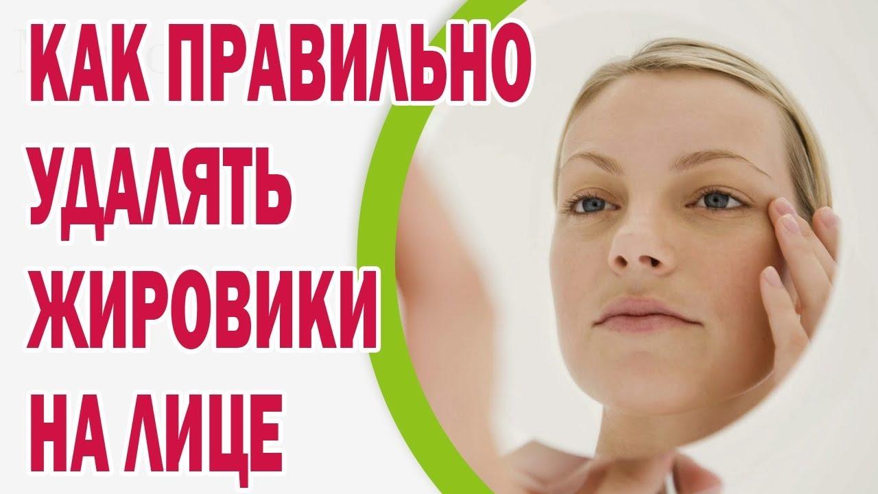 Главная страница медицинского центра «евромед-плюс». Запись на приём по телефону: (342) 298-94-11, 258-35-58.