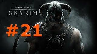 Skyrim за воина, сложность - легенда #21