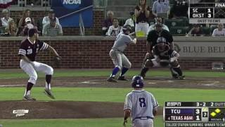 TCU Baseball vs. Texas A 2016 Highlights